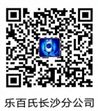 QQ截图20190510100118