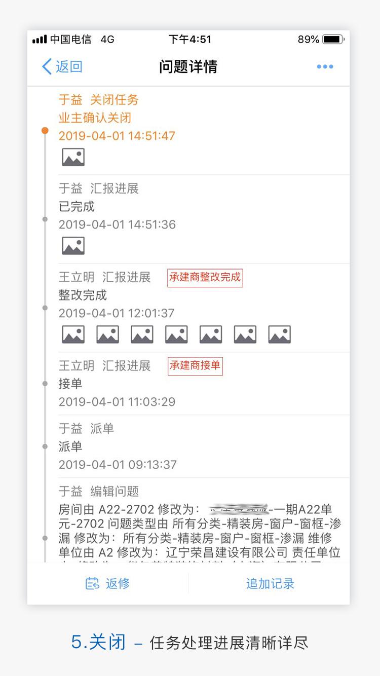 客服系统长图2_03