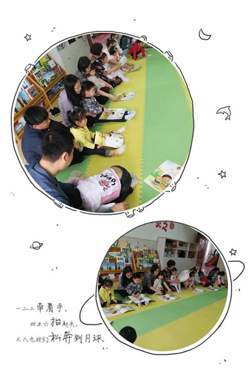 QQ图片20190520133319