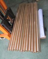 興航合金-鈹銅管