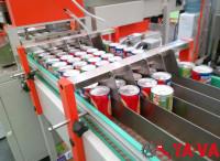 飲品行業-飲品行業-1