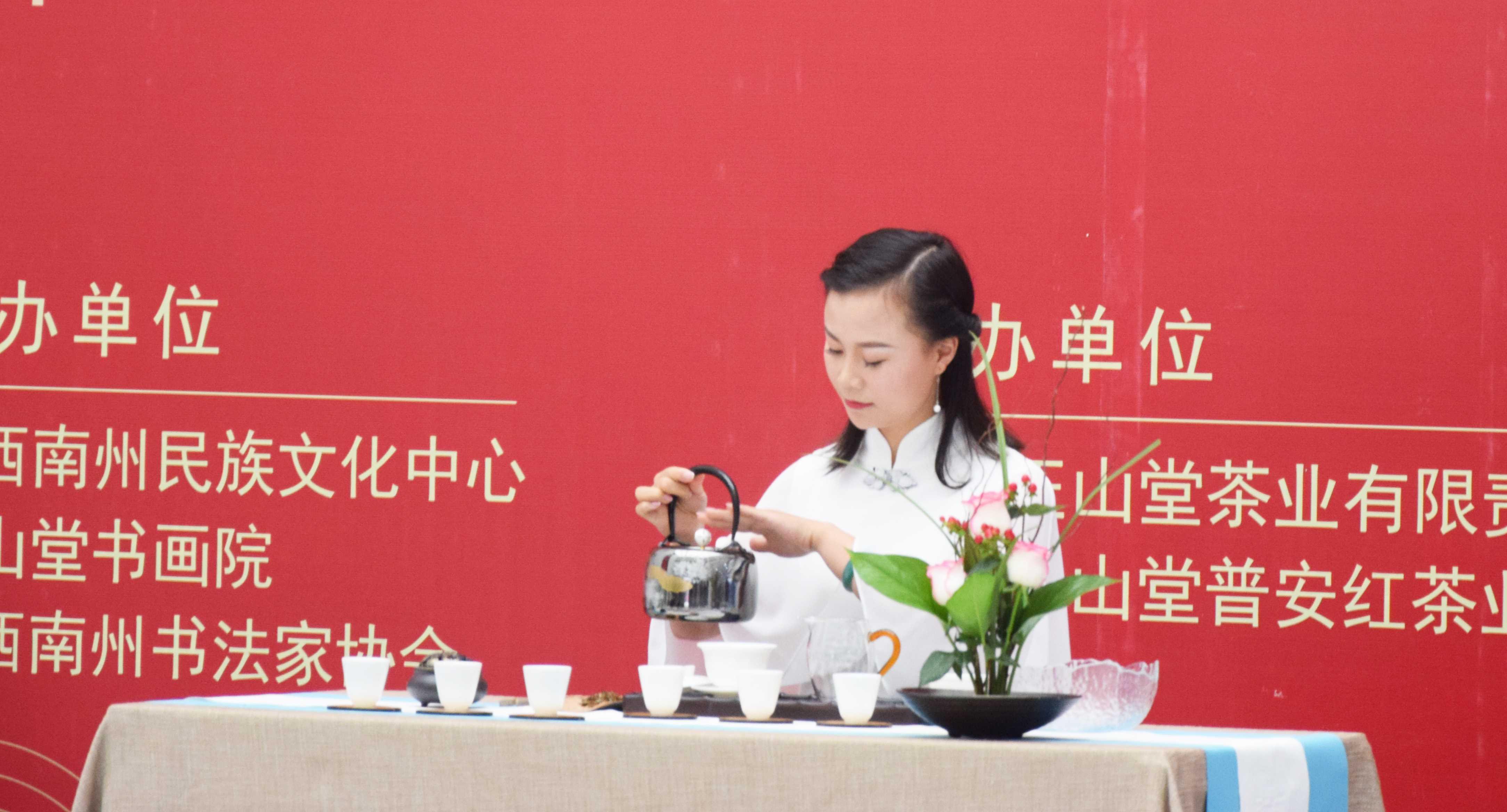 4茶艺表演