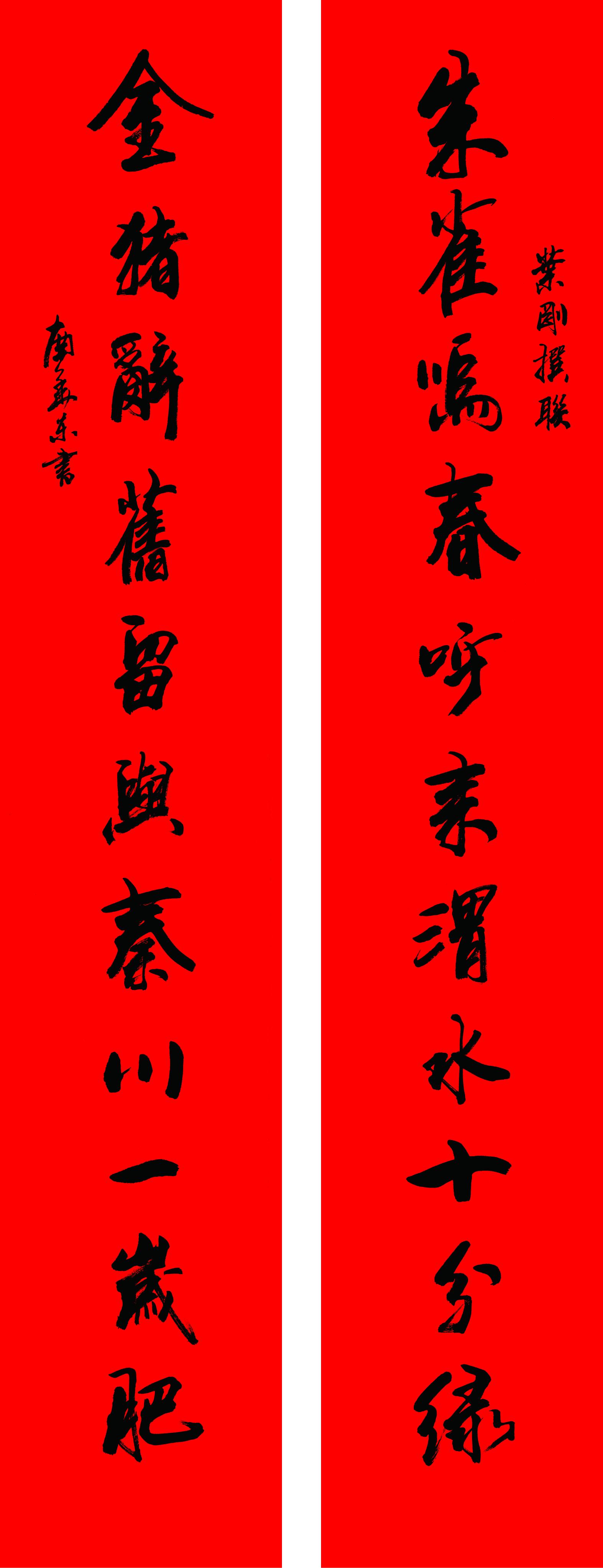 朱雀门南华东