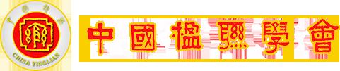 logo-新