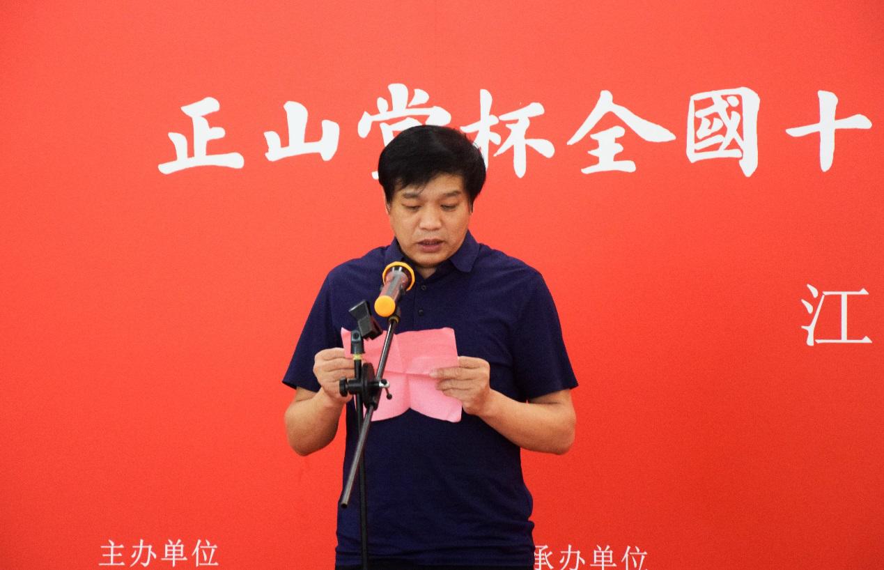 -圖片4中國楹聯學會副會長肖良平先生致辭