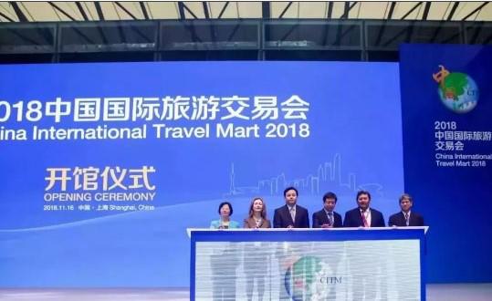溧陽旅游亮相2018中國國際旅交會!帶去了什么精彩