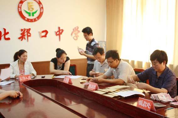 河北郑口中学2011年春季国家贫困生资助工作圆满完成