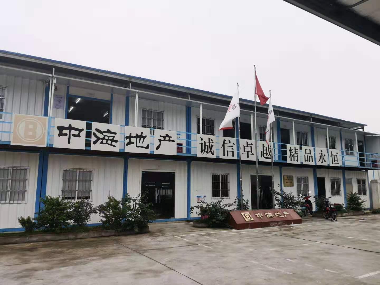 中海雍和熙岸公馆项目