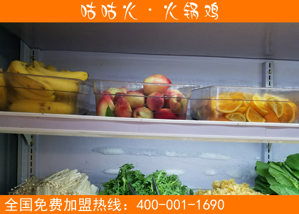 火锅鸡-微信图片_20190430192519