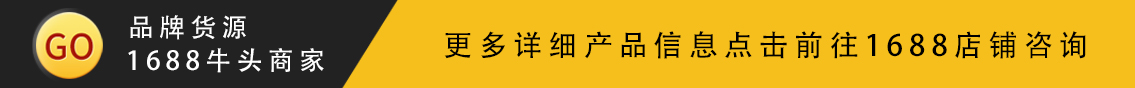 上海格坦润滑网店