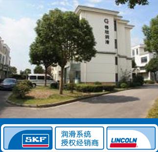 福鸟润滑设备上海服务商