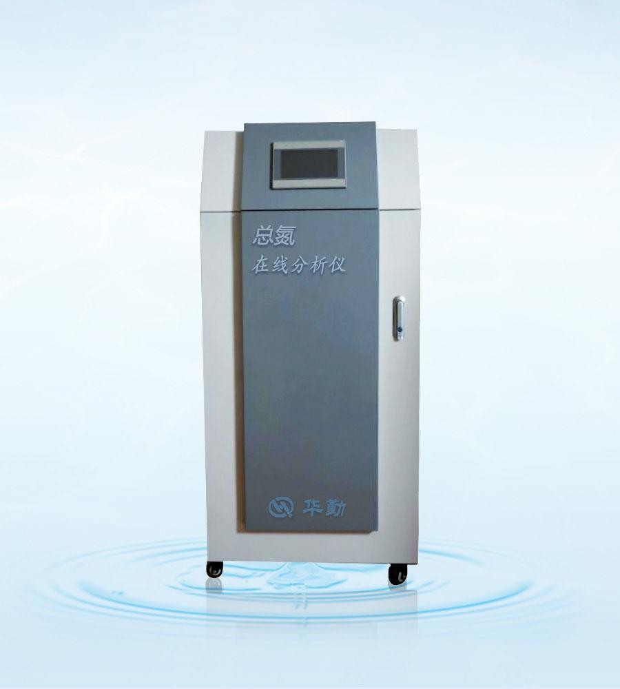 水质外观_总氮