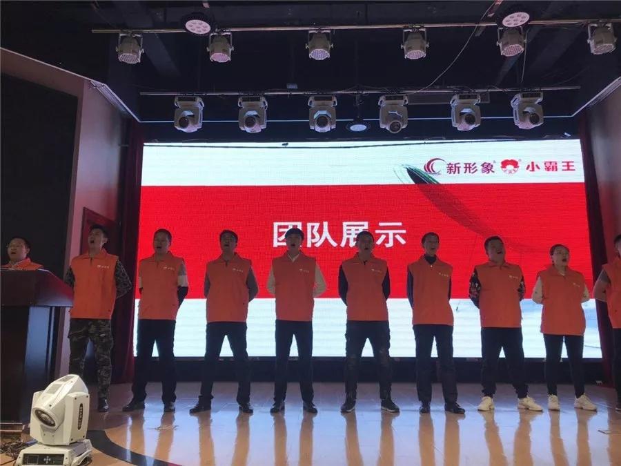 哈尔滨会议图片-640.webp-4
