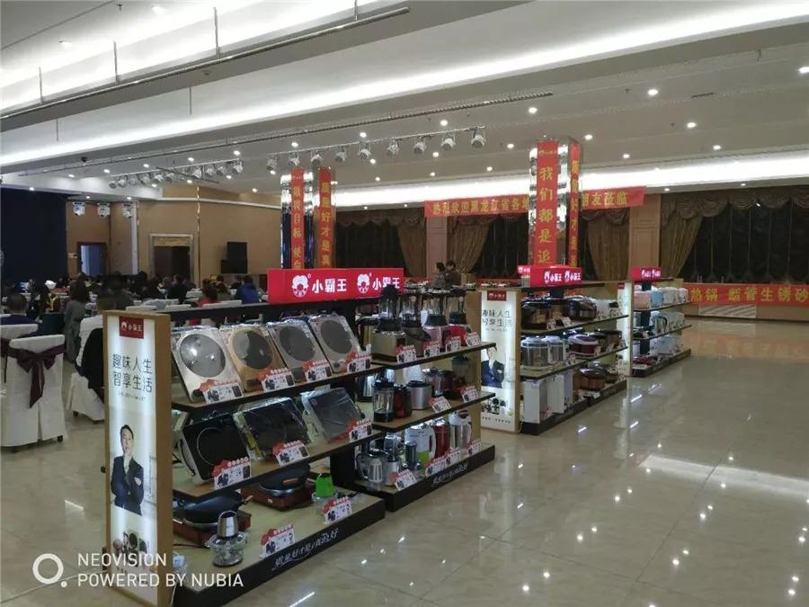 哈尔滨会议图片-640.webp-5