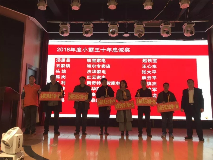 哈尔滨会议图片-640.webp-7