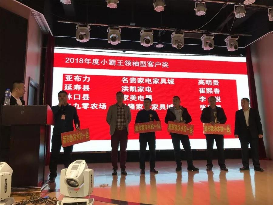 哈尔滨会议图片-640.webp-8