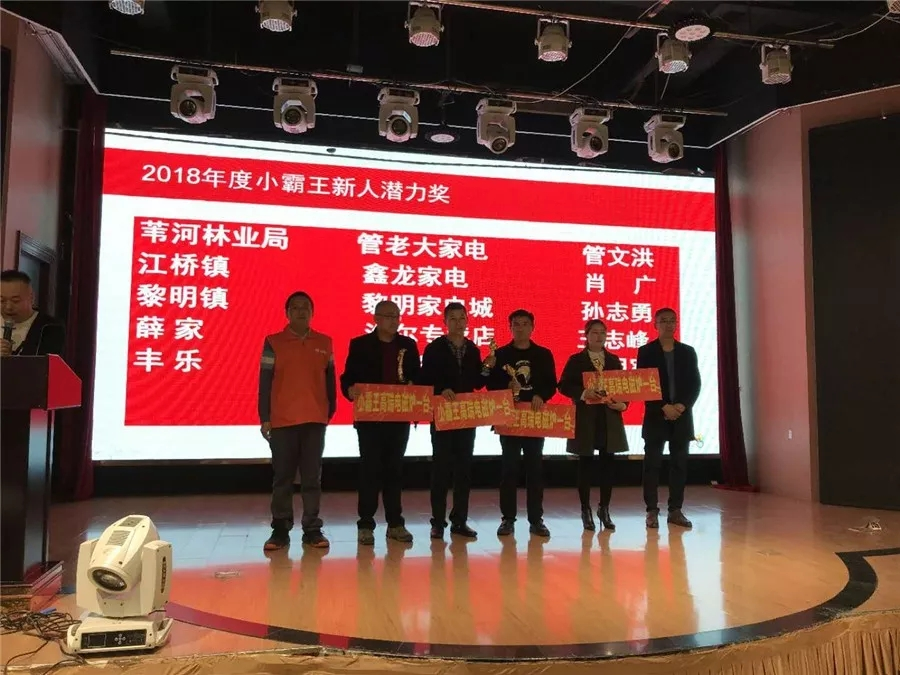 哈尔滨会议图片-640.webp-9