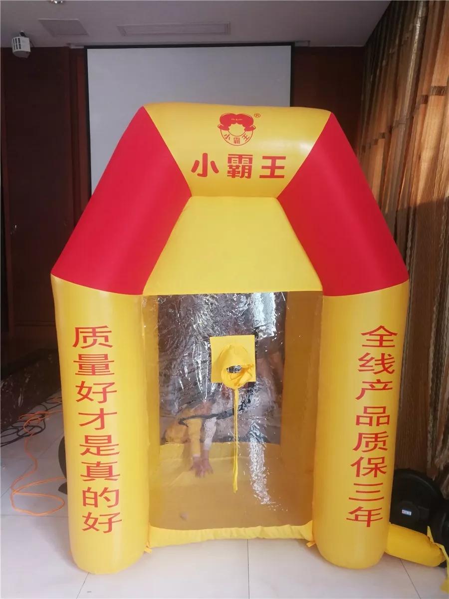 赣州会议精华-640.webp-13