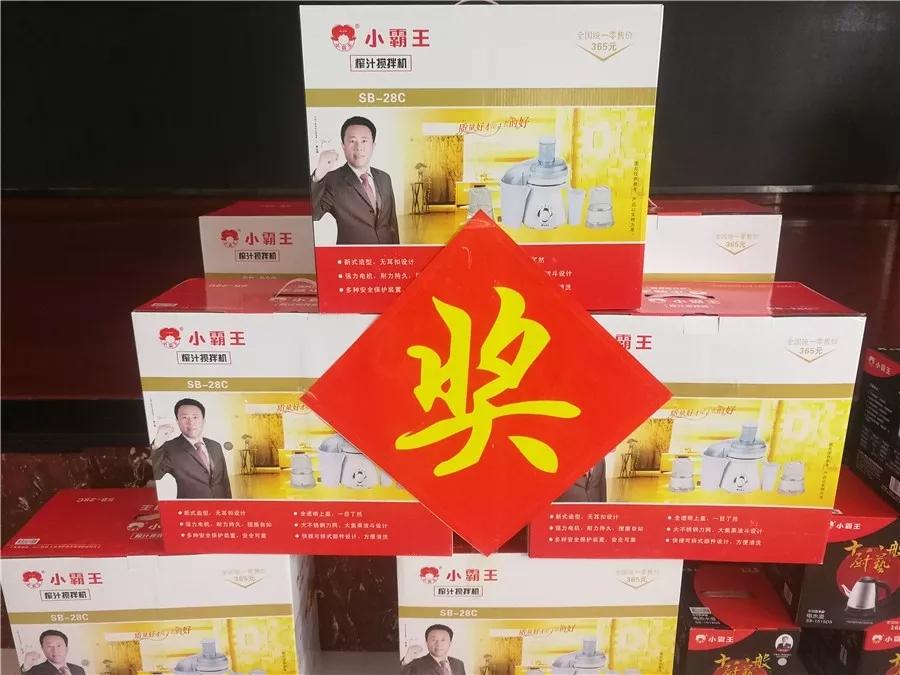 赣州会议精华-640.webp