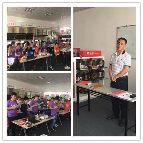 第一期职业经理人培训-640.webp-3