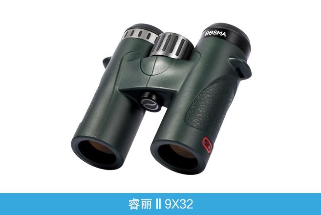 睿麗Ⅱ9X32