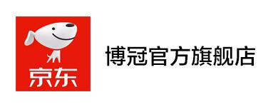 官網采購渠道_09-02
