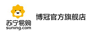 官網采購渠道_09-04