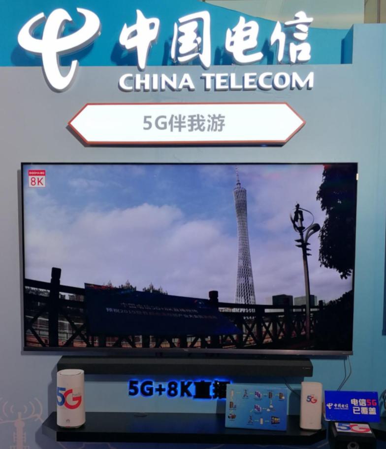 QQ图片20190510110643