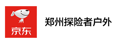 03-京东-04-郑州探险者户外