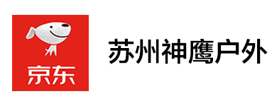03-京东-10-苏州神鹰户外
