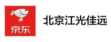 03-京东-24-北京江光佳远