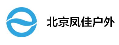 04-苏宁、淘宝、网站-02-北京凤佳户外