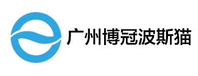 04-蘇寧、淘寶、網站-07-廣州博冠波斯貓