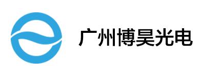 04-蘇寧、淘寶、網站-10-廣州博昊光電