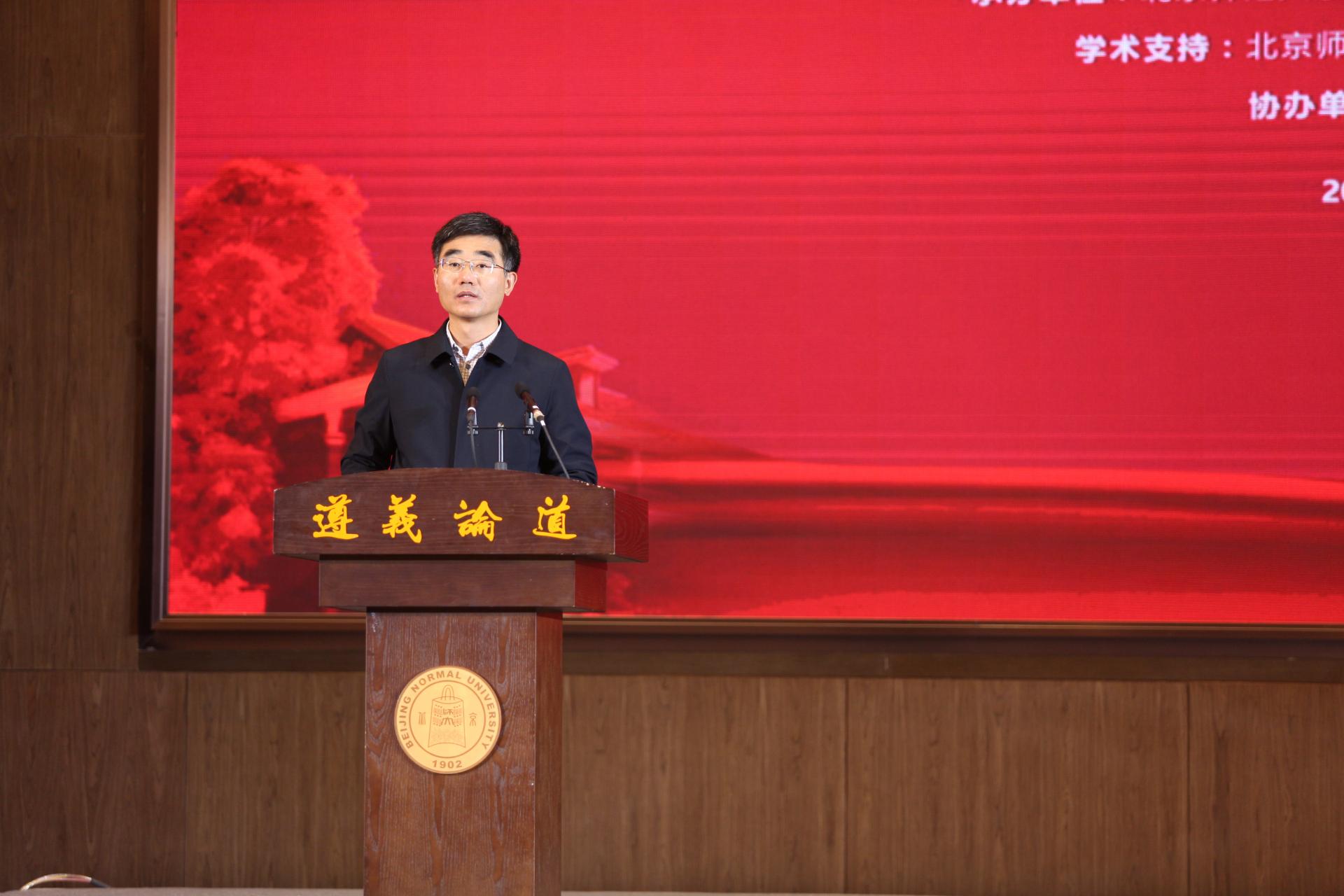 貴州省教育廳副廳長徐國華致辭