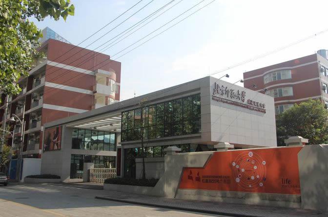 北京師范大學成都實驗中學