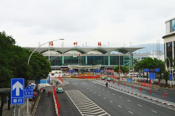 福州火車站
