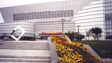經典案例-工程案例-杭州會展中心