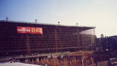 經典案例-工程案例-福州市火車站