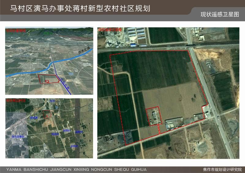 蒋村-02现状遥感卫星图