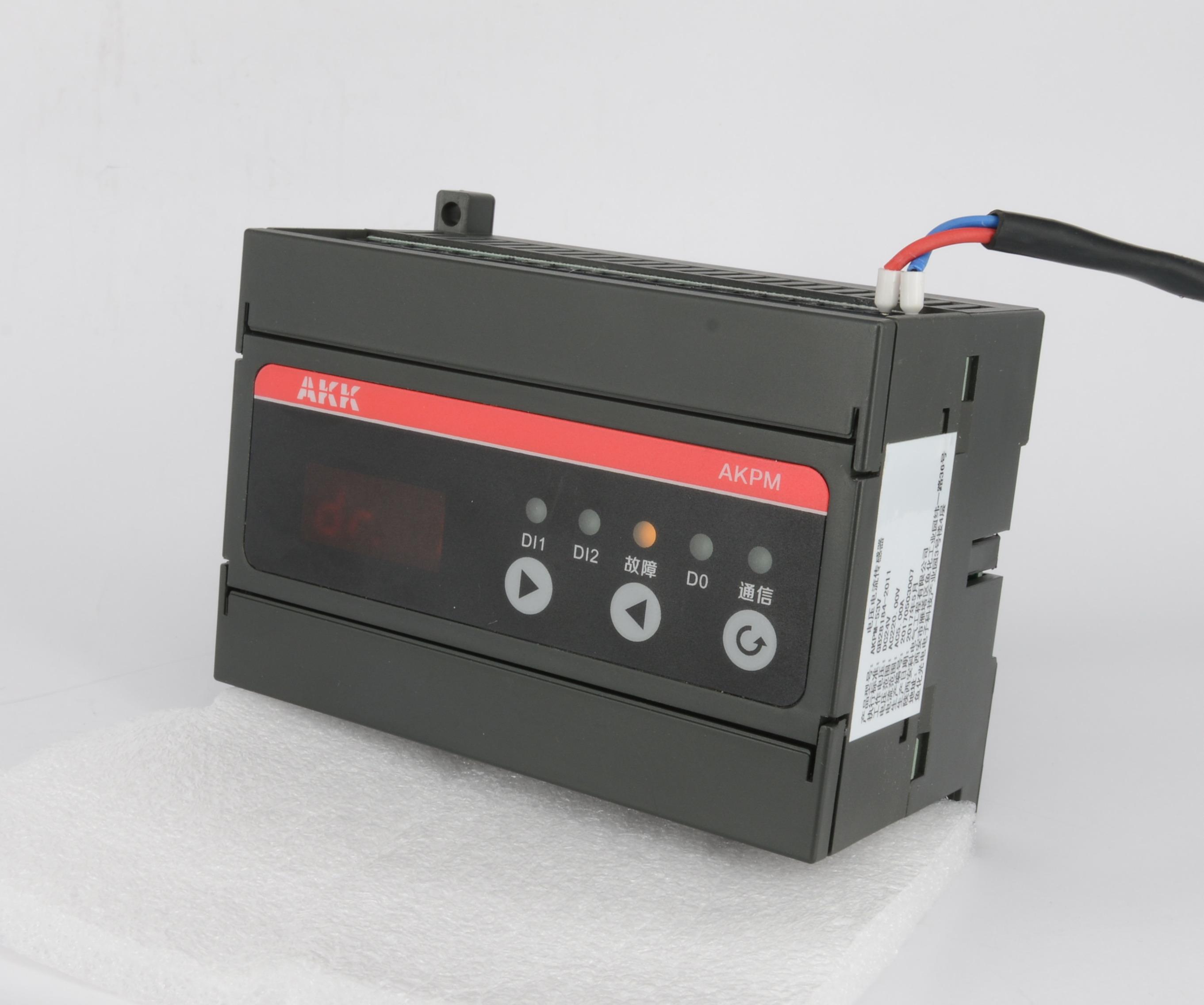 AKPM-3