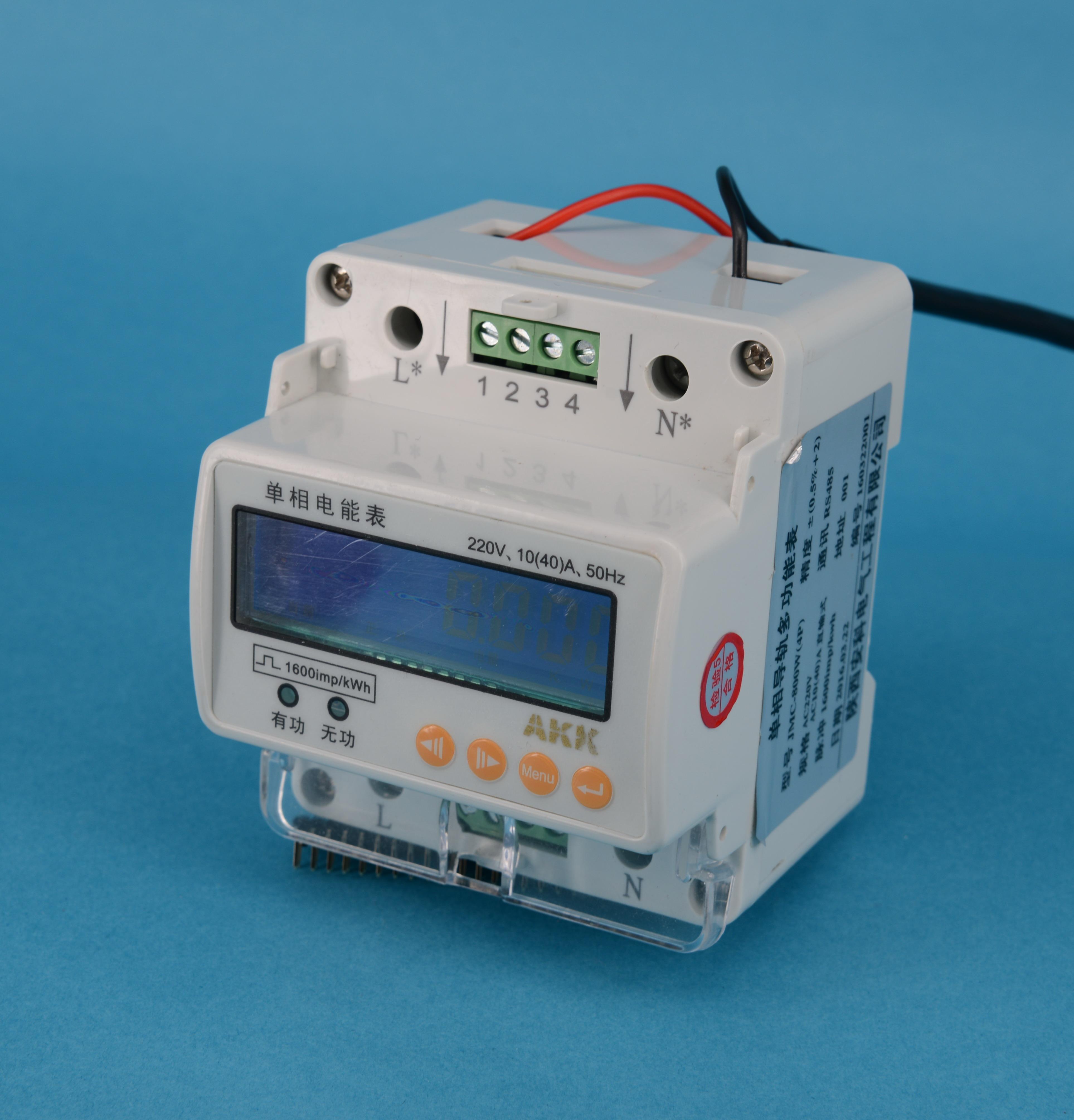 JMC-800WGK-2