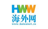 haiwaiwang