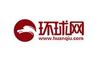 huanqiu