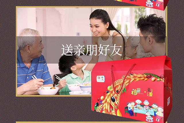 中粮福临门孟蕾大礼包252型修改_16