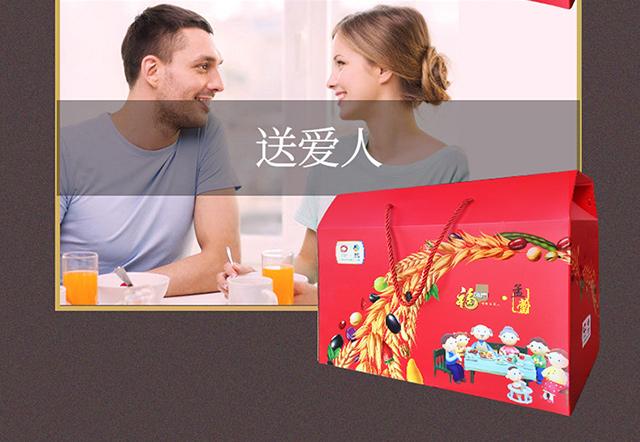 中粮福临门孟蕾大礼包252型修改_17