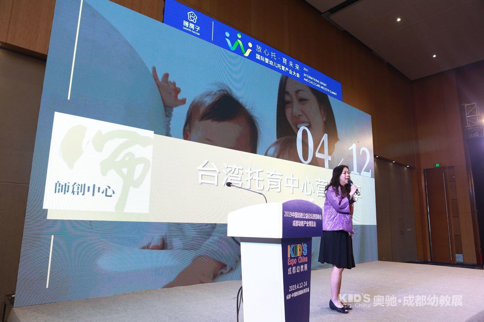 WeChat圖片_20190418150131