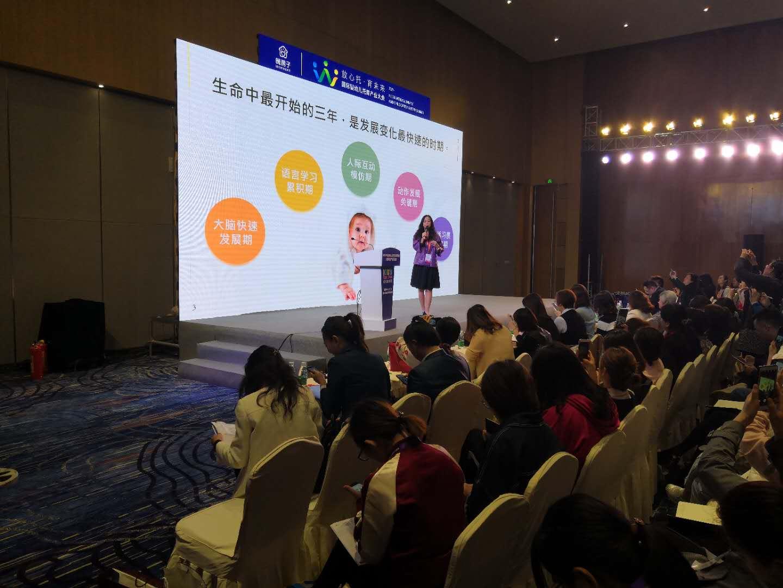 WeChat圖片_20190418150144