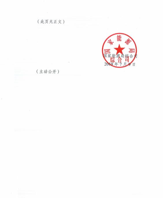 Y9CN_FYP-6SO28WZ3L_PN