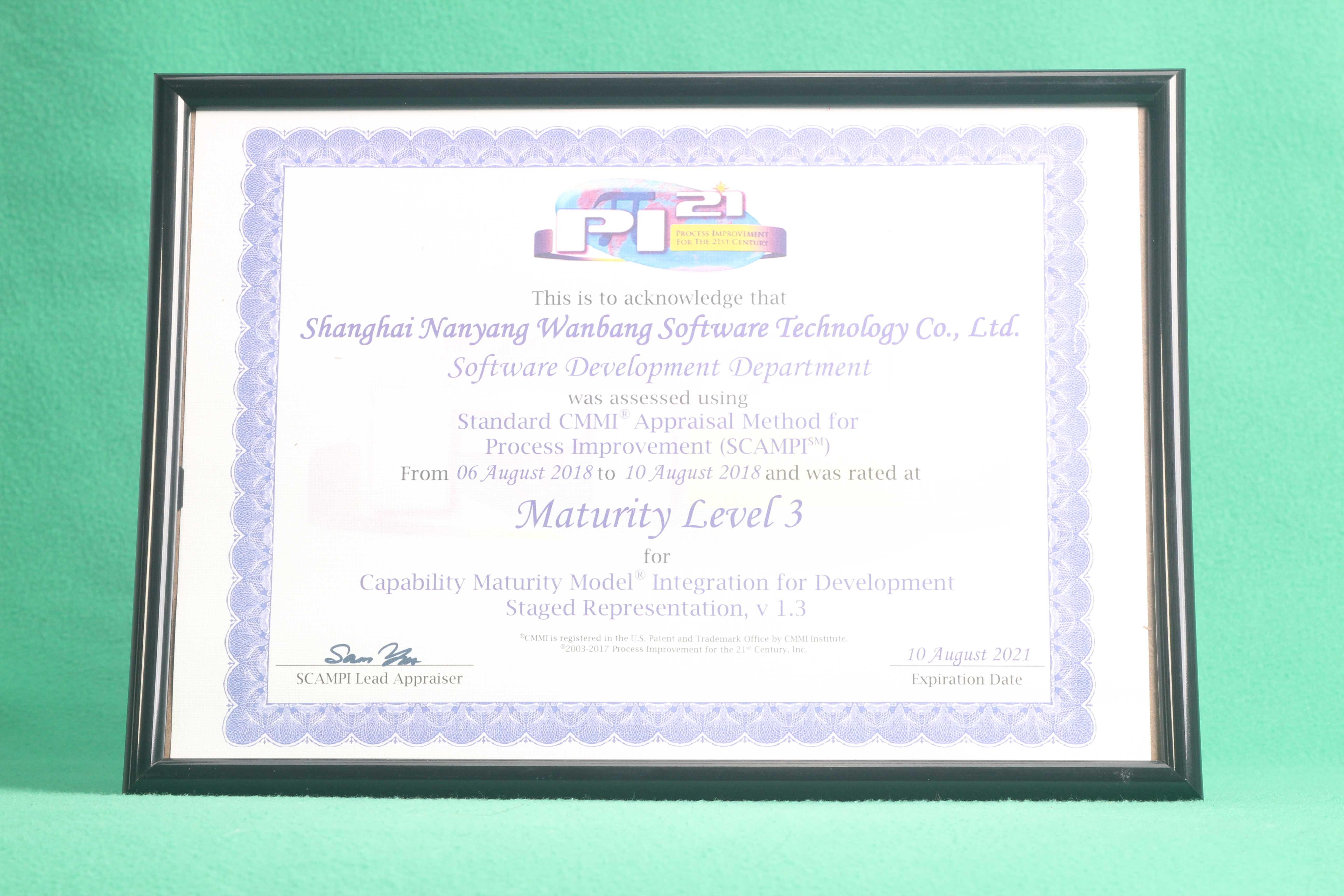 2018-【CMMI3软件能力成熟度评定】